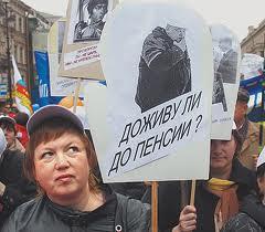 Кому и как увеличат пенсию в россии в